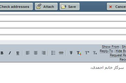 start-email-2