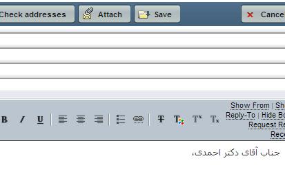 start-email-3