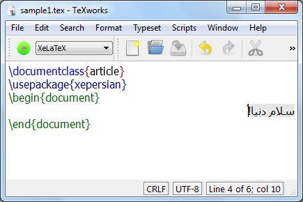 فایل ورودی زیپرشین