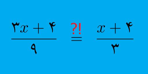 math-3