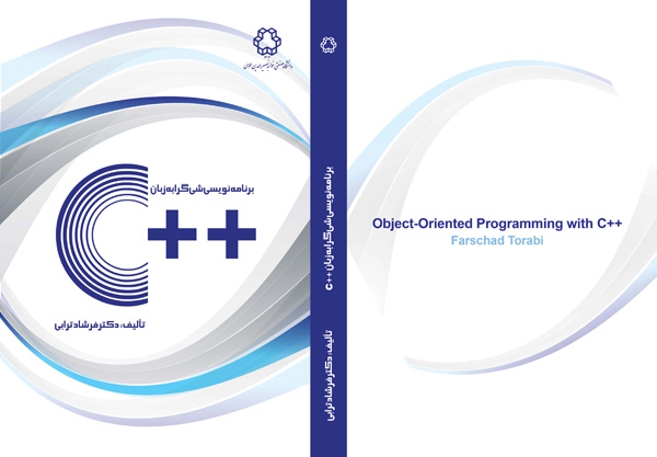 CPP-Cover
