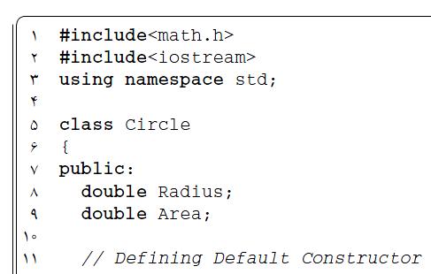 برنامهنویسی شیگرا به زبان ++C