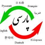 چطور بفهمیم کتابی قبلاً ترجمه نشده است؟