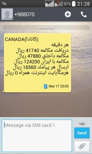 Screenshot_2015-03-18-21-28-55
