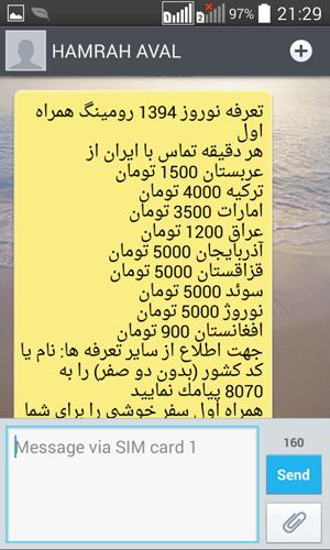 Screenshot_2015-03-18-21-29-43