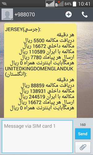 Screenshot_2015-03-19-10-41-02